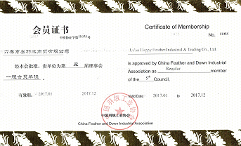 Membership of China Down&Feather Association