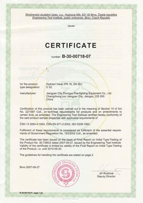52mm landing valve certificate