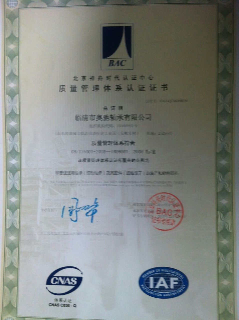 BAC Certificate