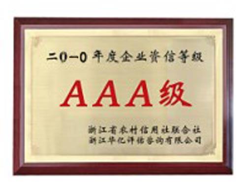 AAA Grade certificated for standard steel building