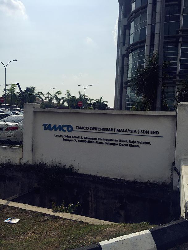 TAMCO SWITCHGEAR(MALAYSIA)SDN BHD