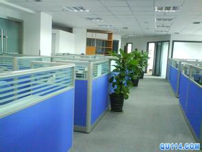 Our Working Place