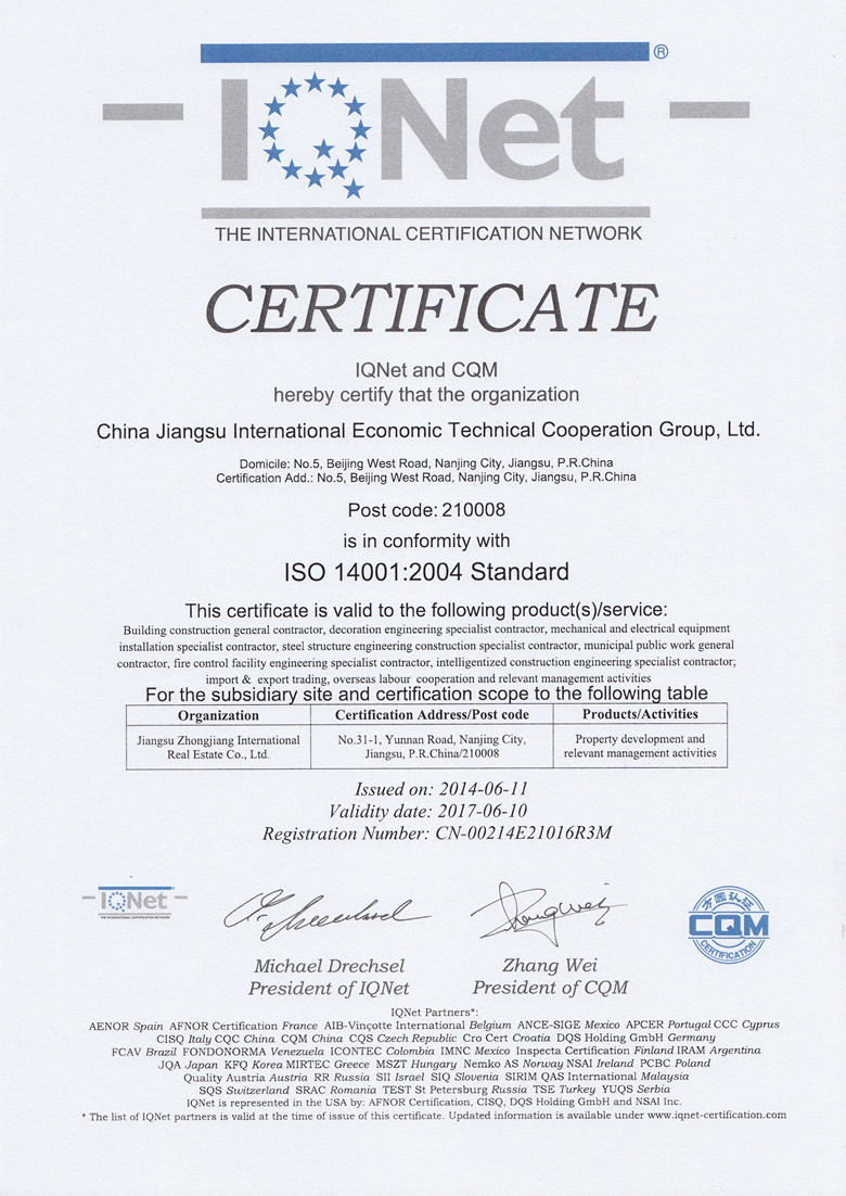 ISO 14001:2001