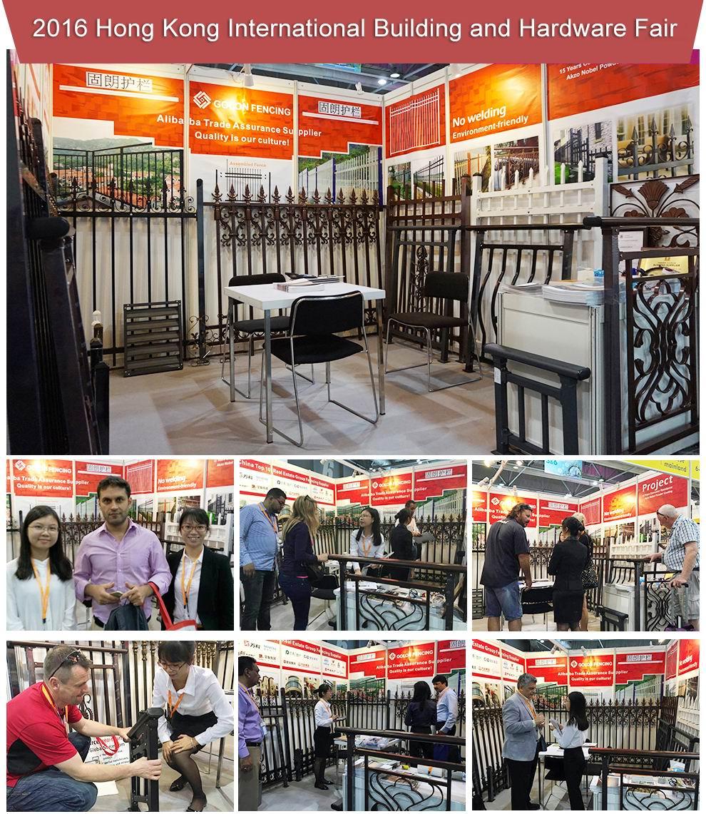 Hongoing Kong Internation Building and Hareware Fair