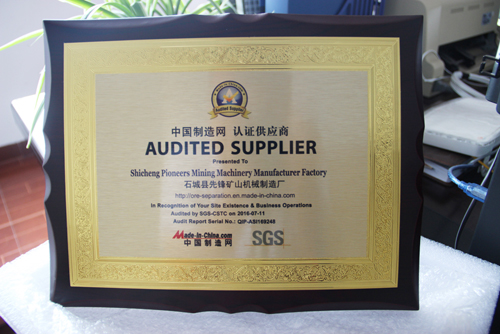 Newest SGS Audited Supplier in the year of 2016