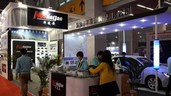 2014 AAITF Guangzhou