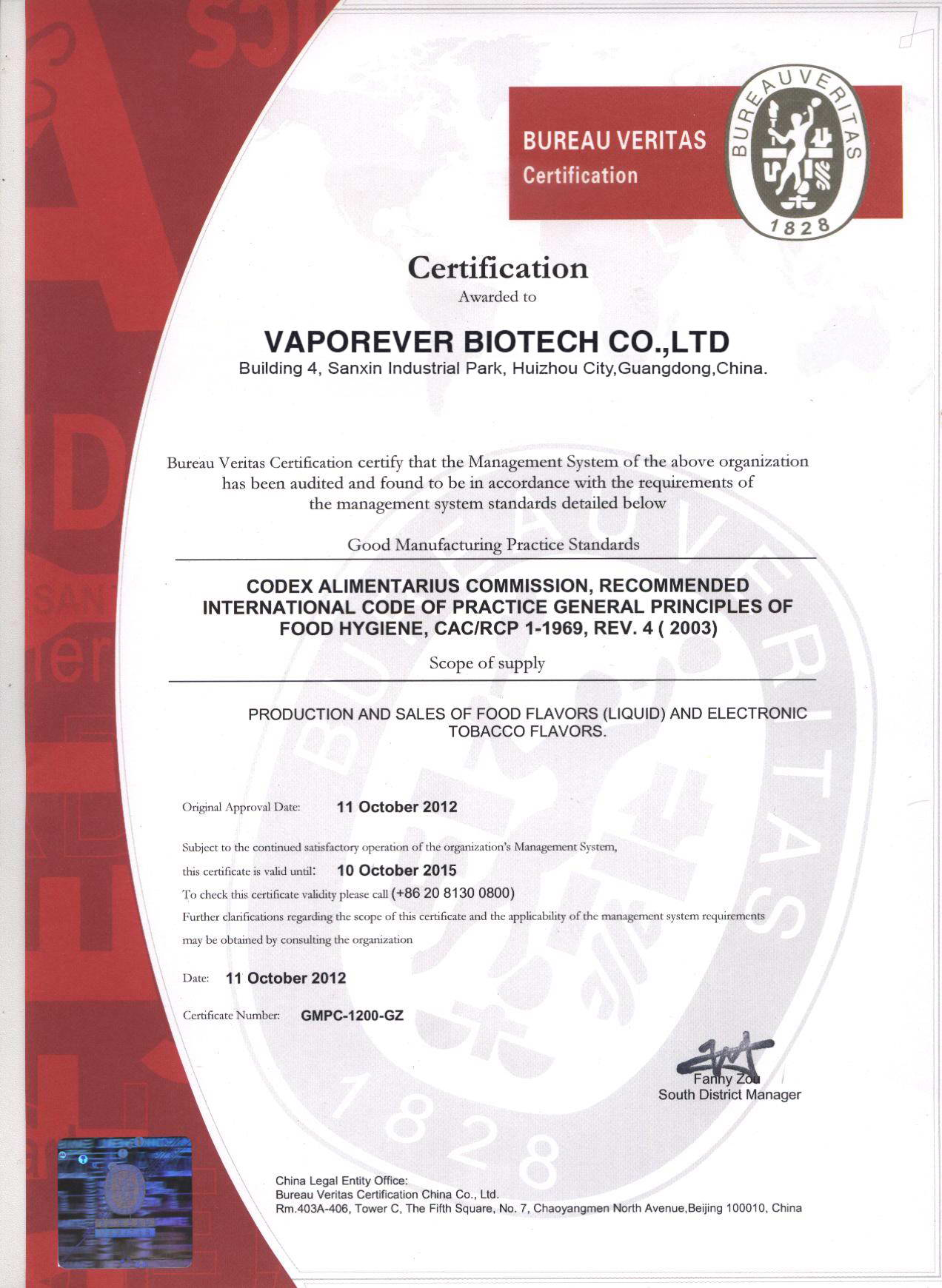 GOOD MANUFACTURING PRACTICE Certificate