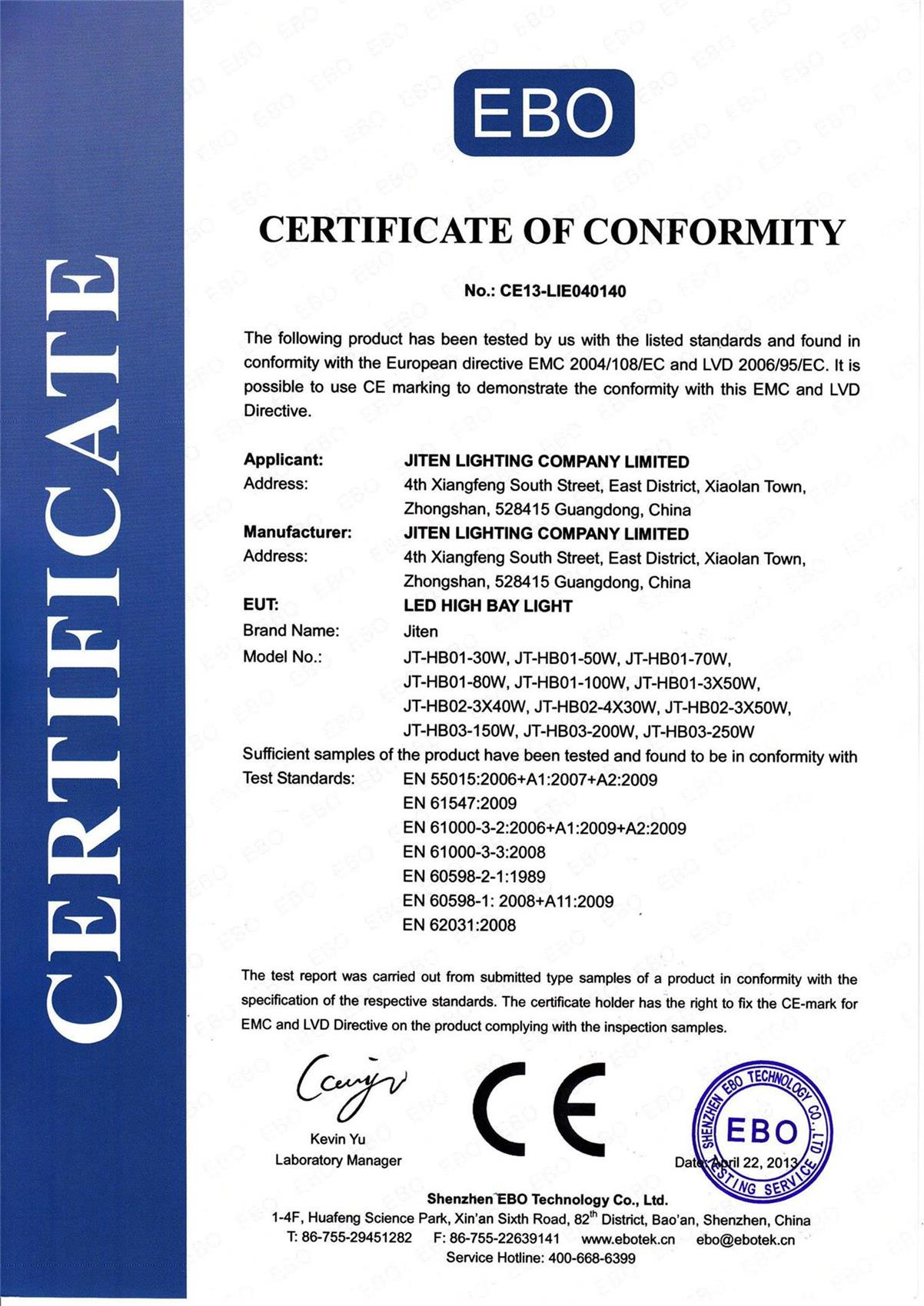 CE Certificate for Led high bay light