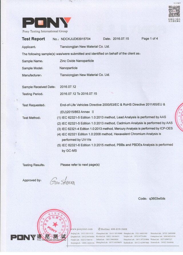ELV certification of ZnO Nanoparticle