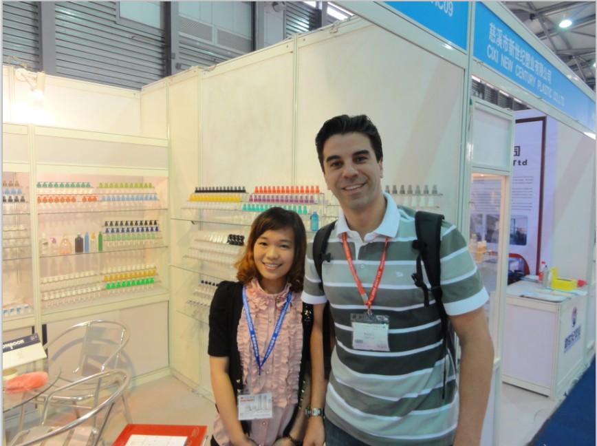 China Beauty Expo 2012