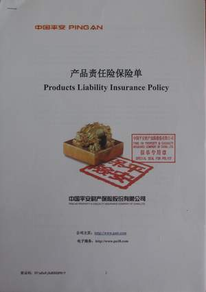 Products Liability Insurance Policy