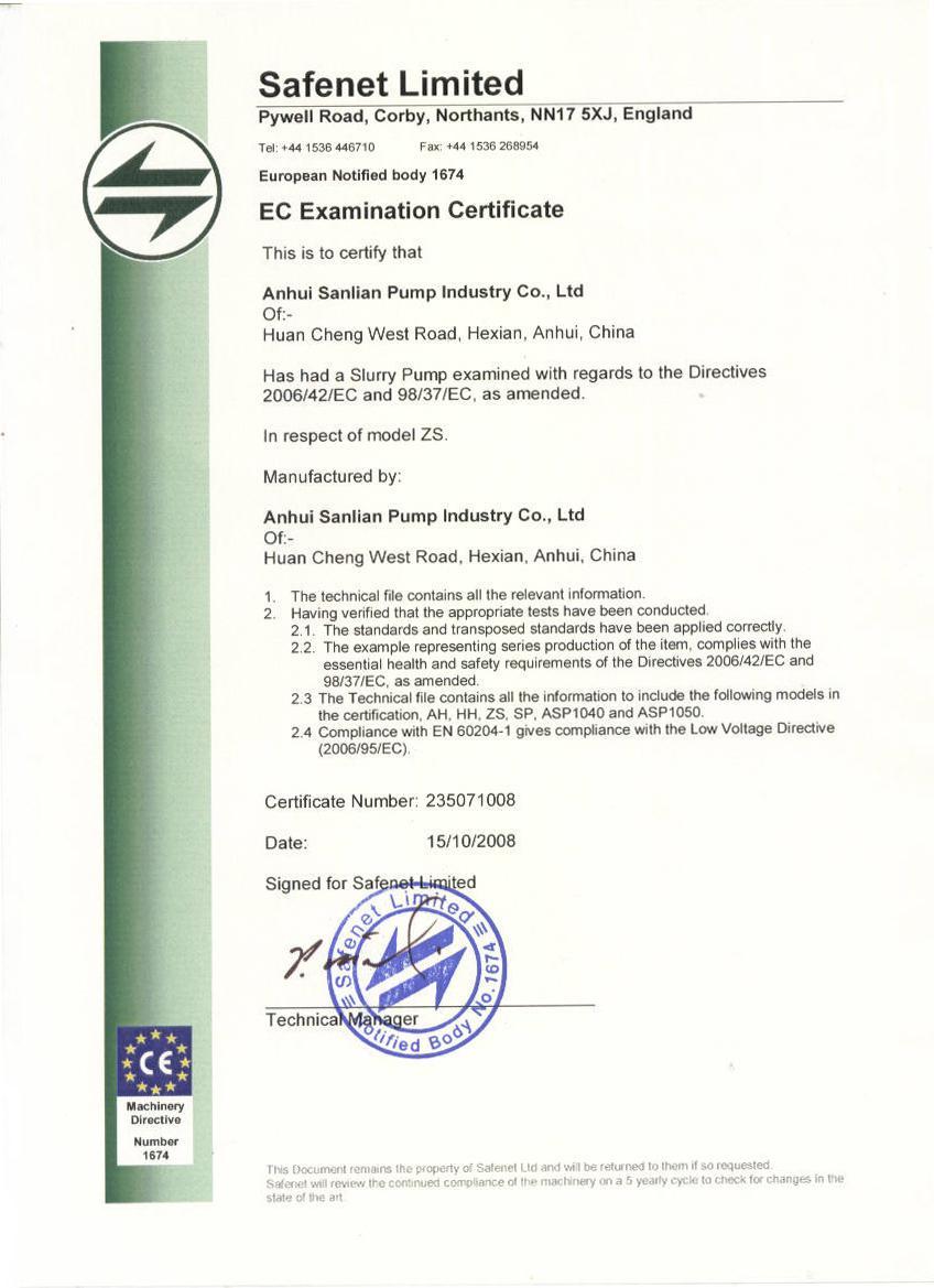 CE Certificate for Slurry Pump