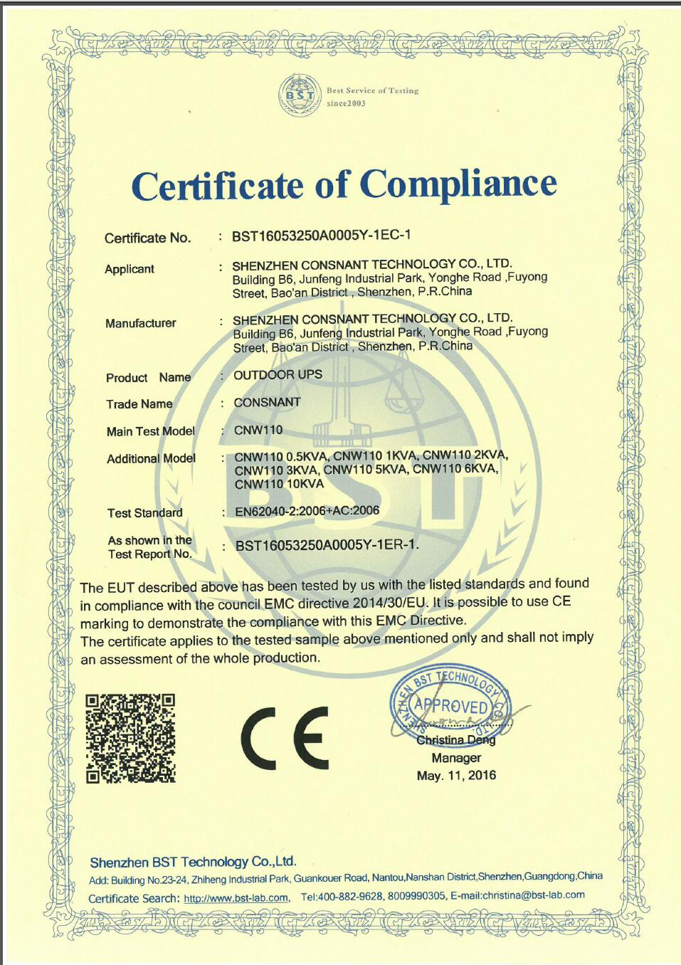 CE certification of outdoor UPS