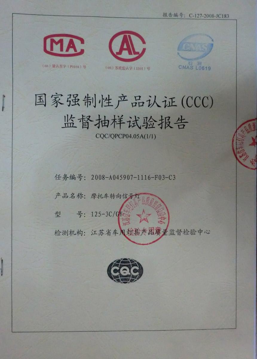 CCC Certificate 183