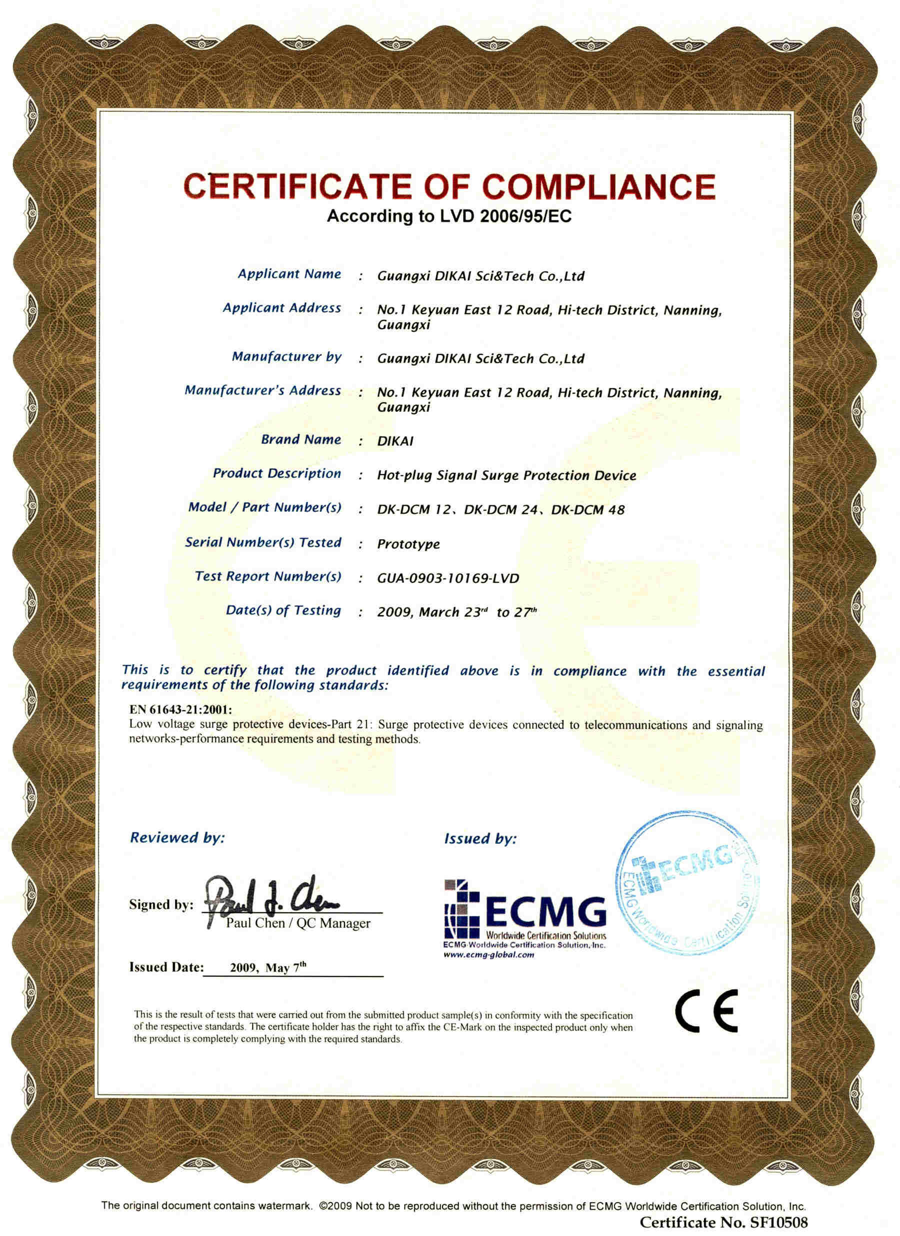 Certificate of Hot Plug Signal Surge Protective Device