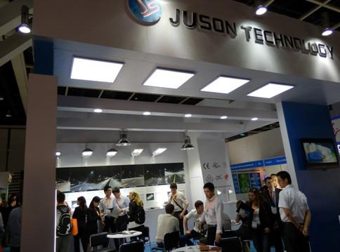 Hongkong International Lighting Fair