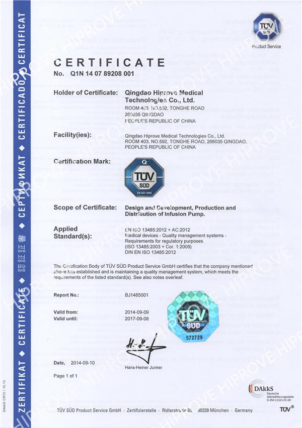 HIPROVE ISO13485-1