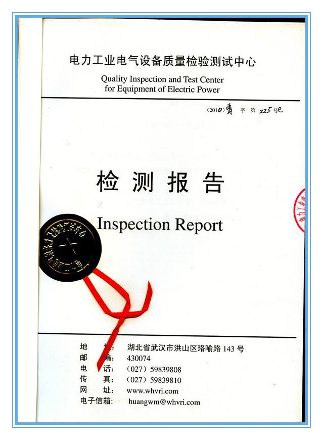 Test report 1
