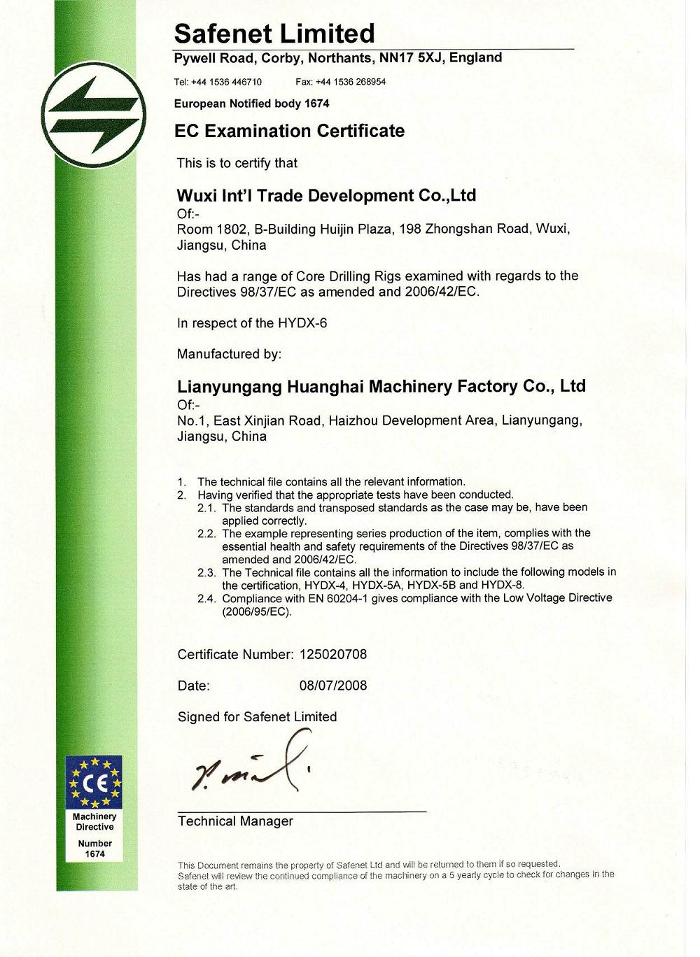 CE Examination Certificate for full hydraulic drilling rigs