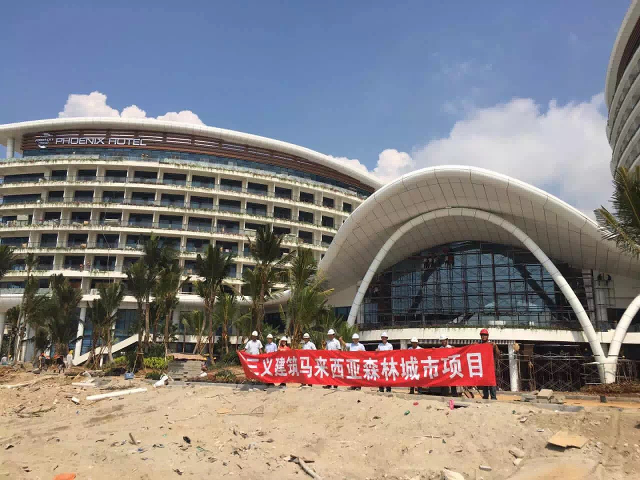 Malaysia Phoenix Hotel
