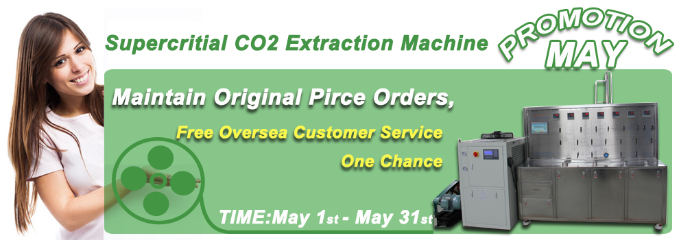 May promotion 2017