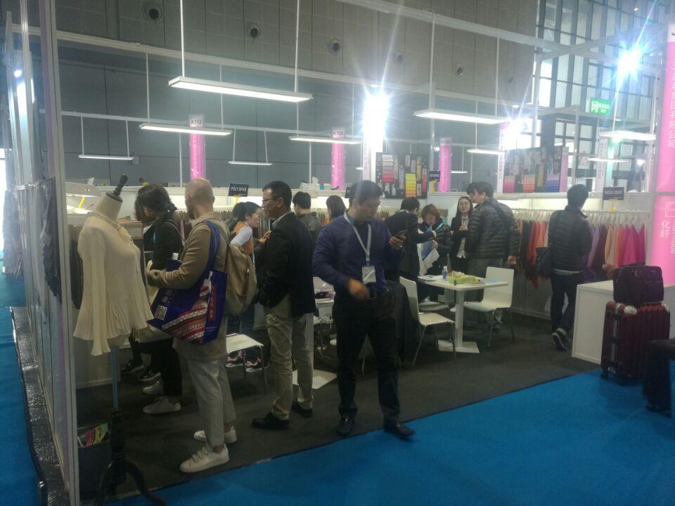 Shanghai intertexworld 2017.3.15-17