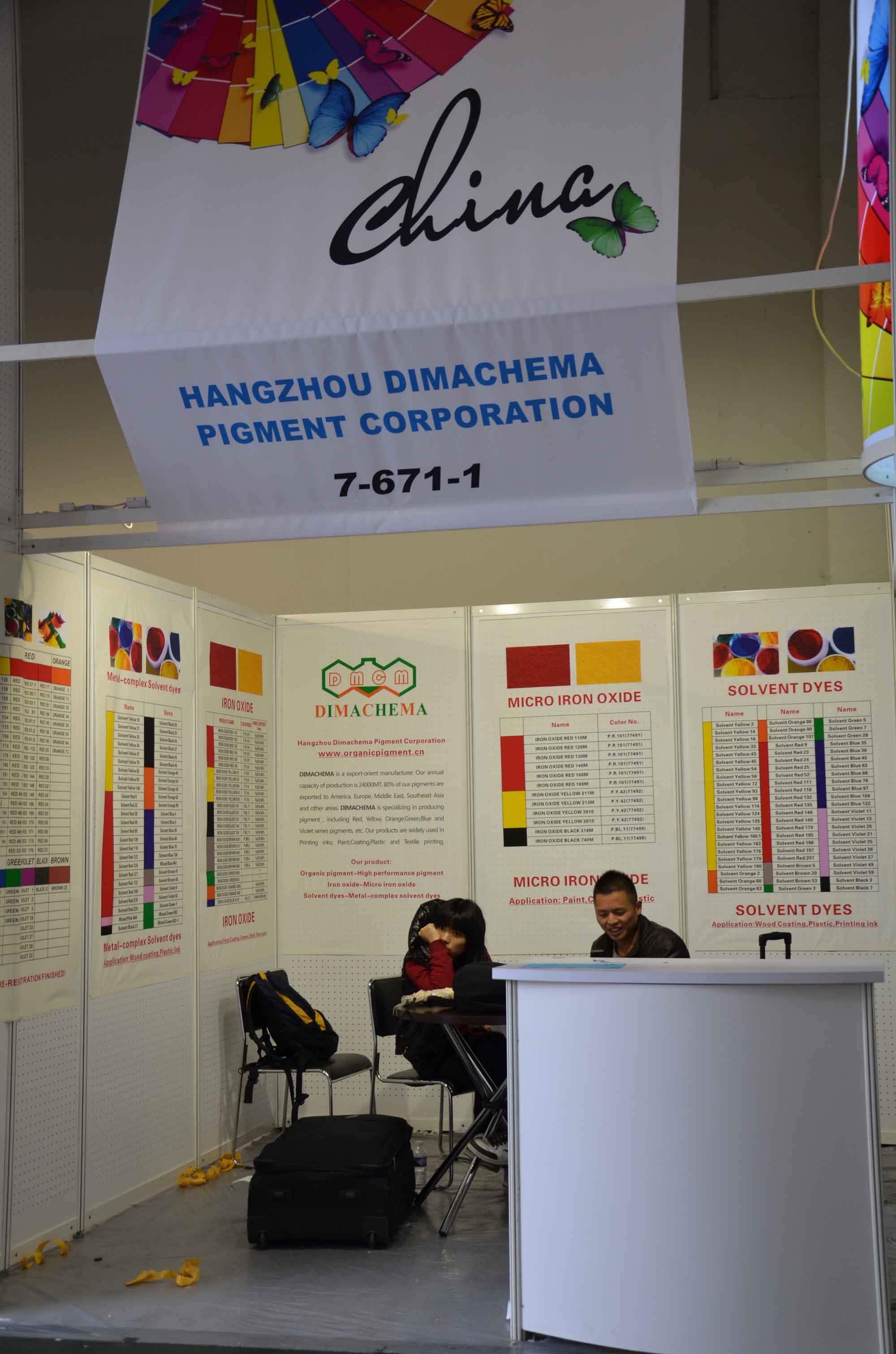 China Coating Exhibition 2013