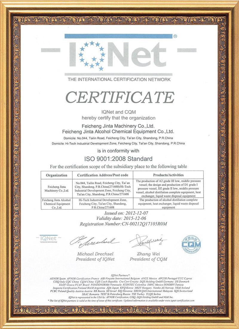 ISO9001 2008 Sdandard