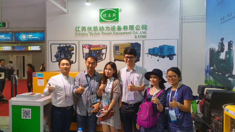 199th Canton Fair - Thailand Customer