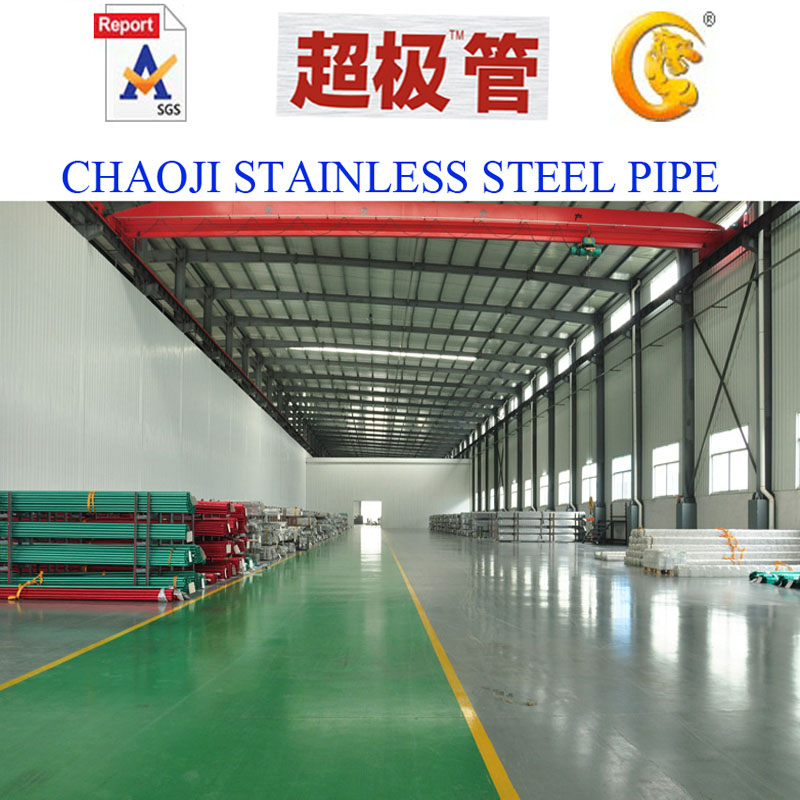 stock of stainless steel pipe has reached 1000 tons