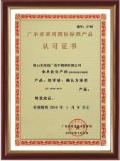 CERTIFICATE OF INTERNATIONAL STANDARD PRODUCT