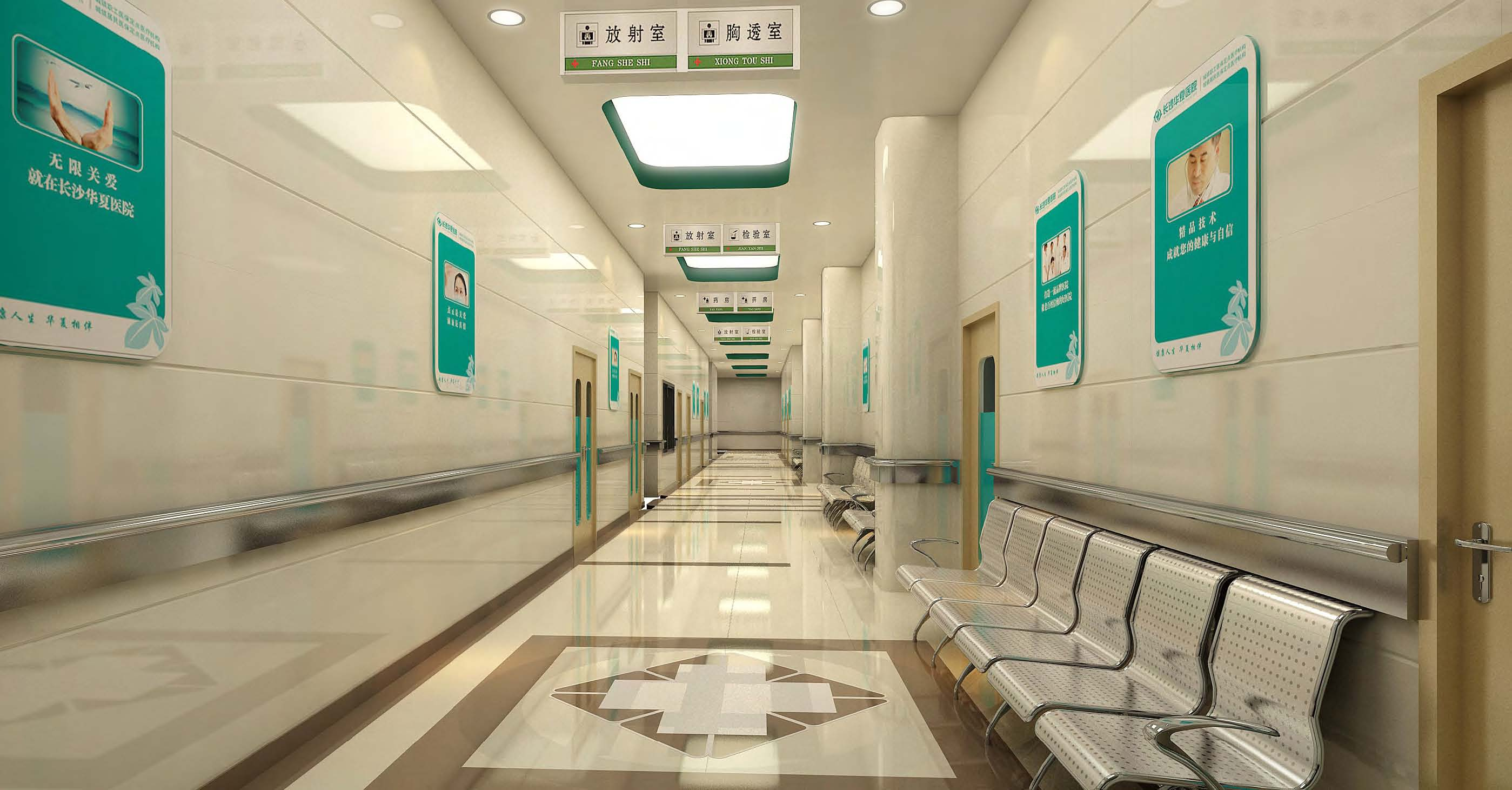 CHANGSHA HUAXIA HOSPITAL