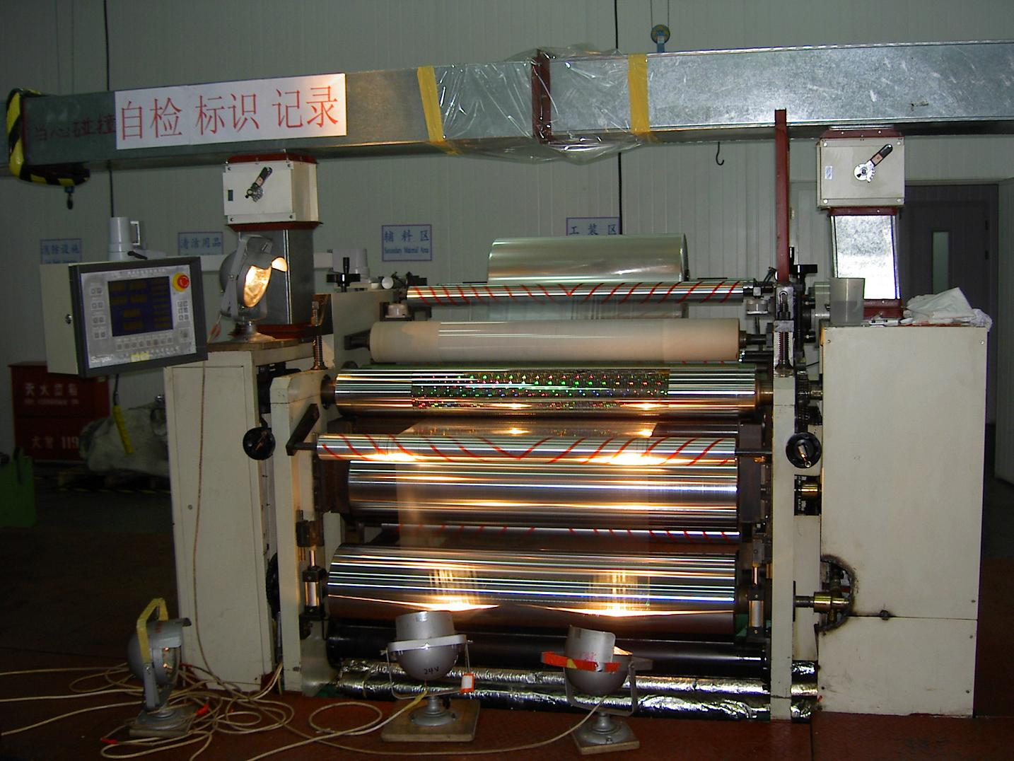 The Laser Machine