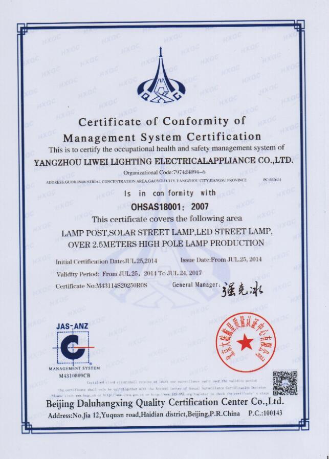 OHSAS18001: 2007