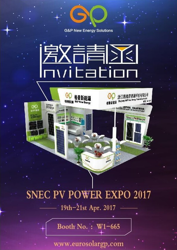 Invitation to the 11th SNEC PV POWER in Shanghai