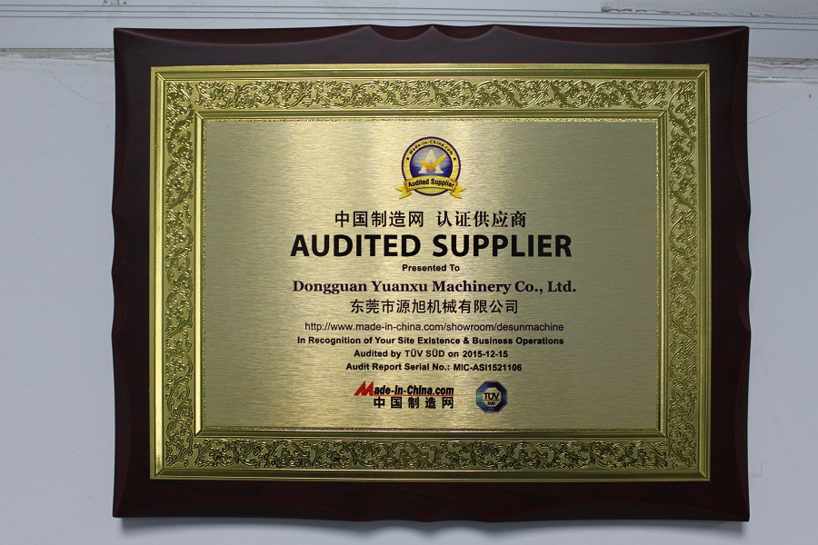 Audit Report by Made-in-China