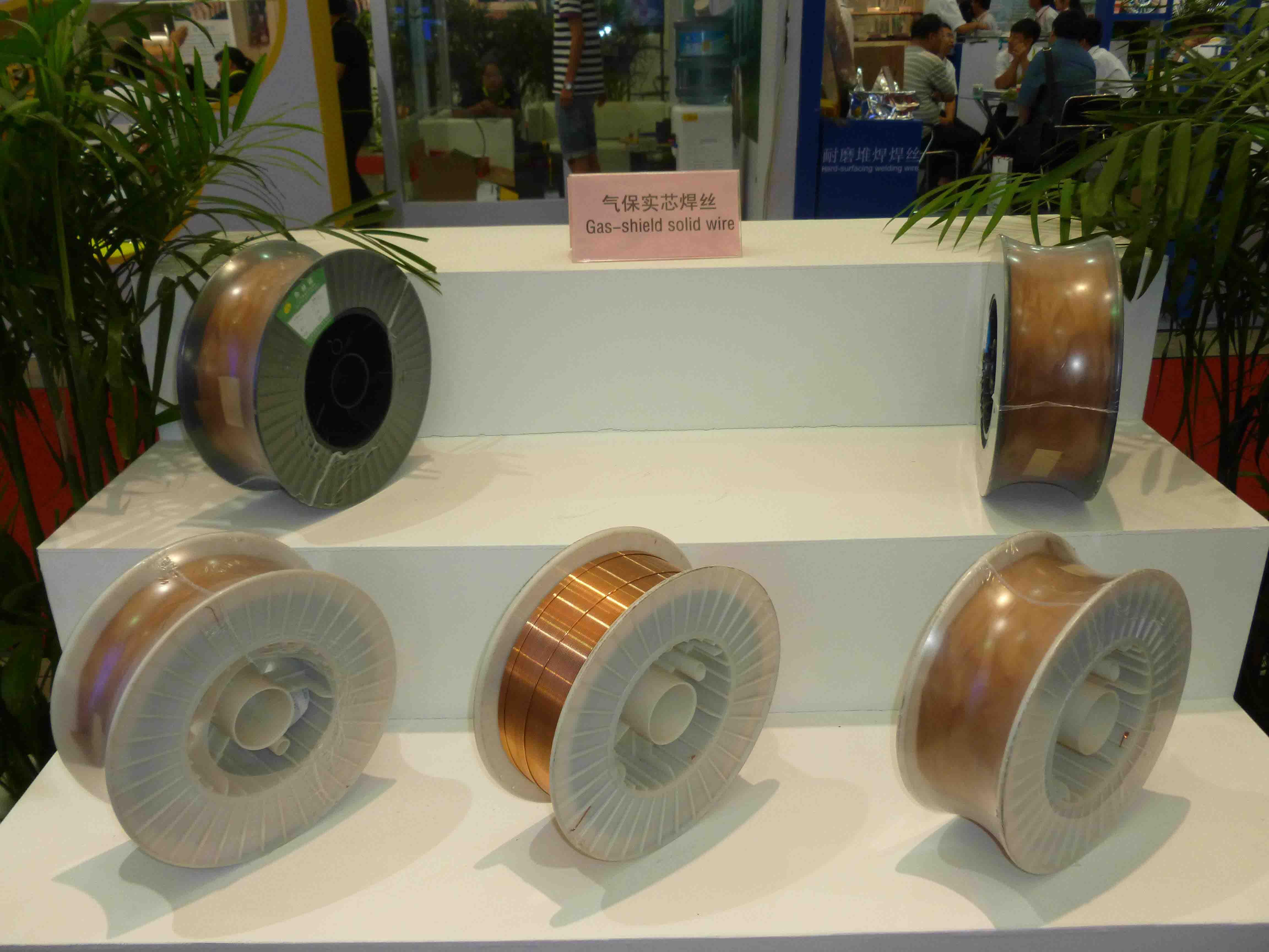Beijing Essen Welding & Cutting Fair