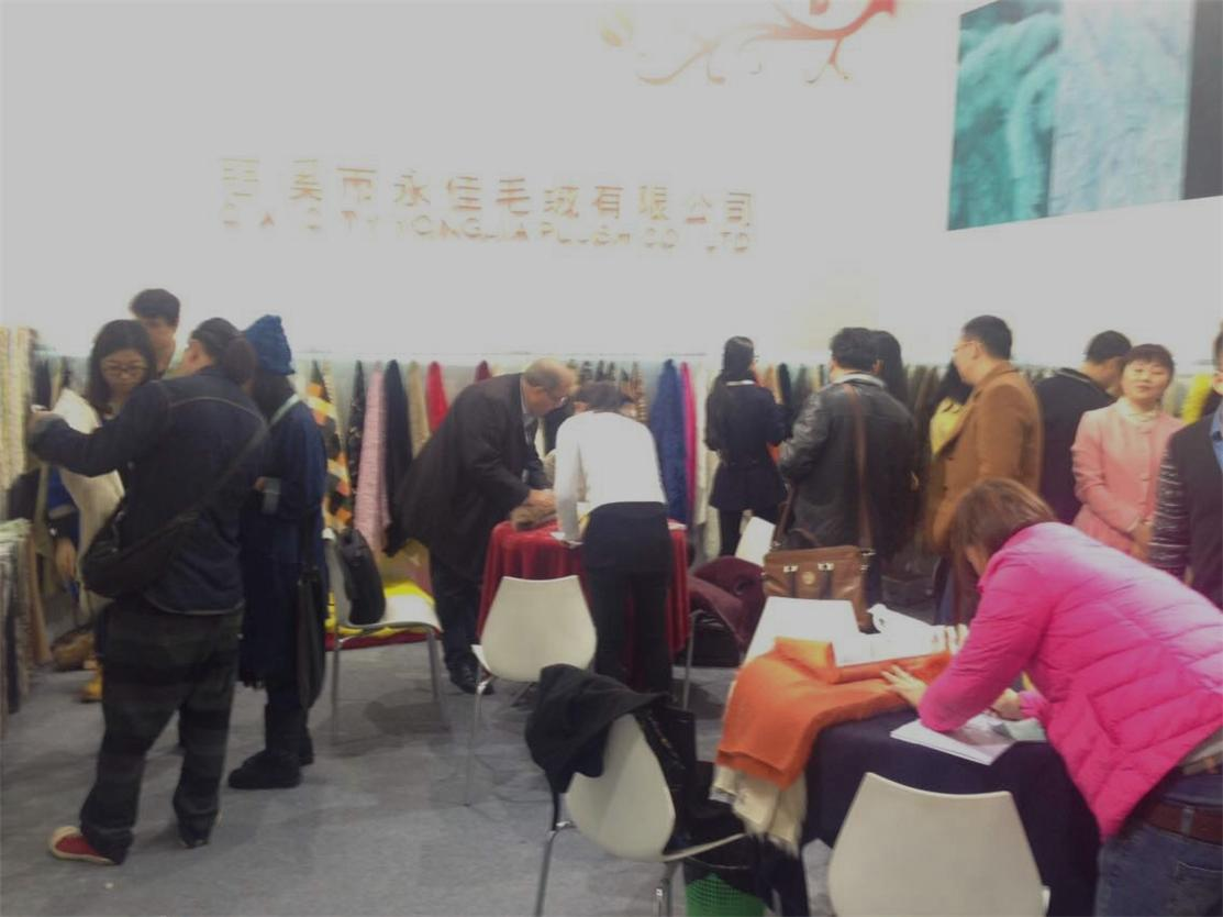 Intertextile Shanghai Apparel fabrics-2015.03