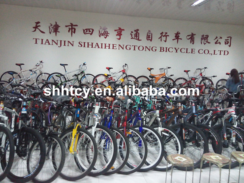 Bicycle Sample Room