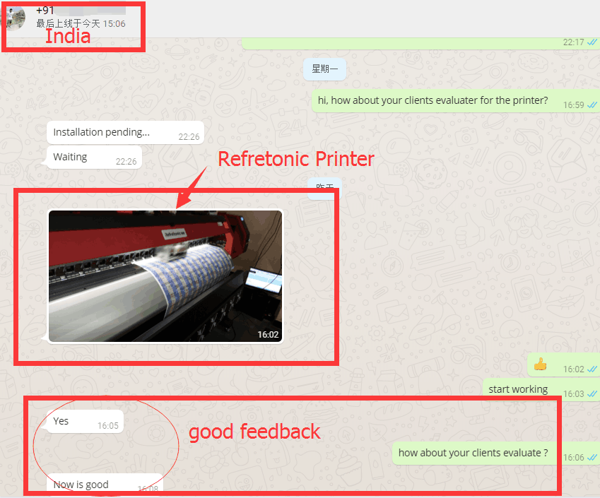 India Client Feedback