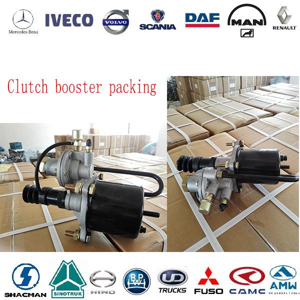 Brake booster packing