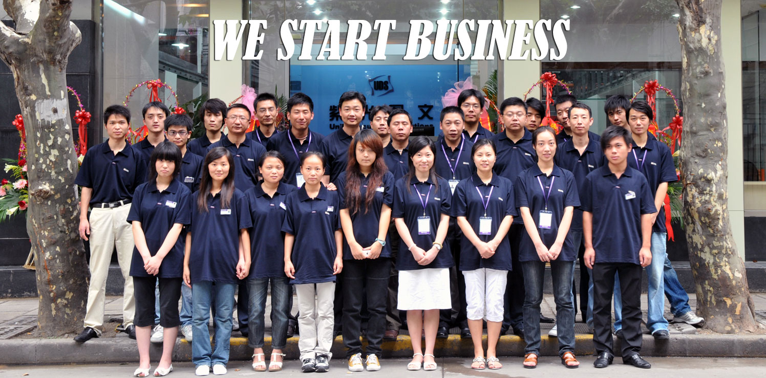 WE START BUSINESS
