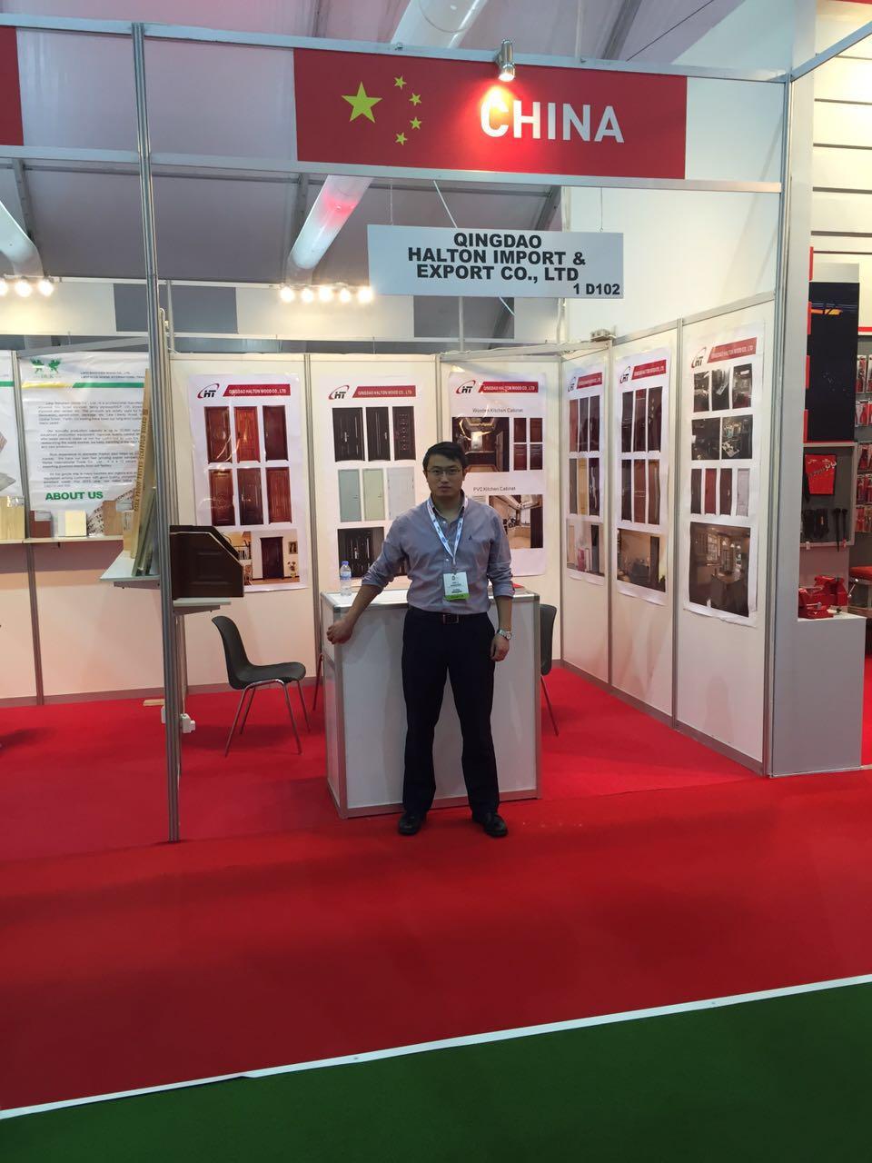 Jeddah International Exhibition of 2017