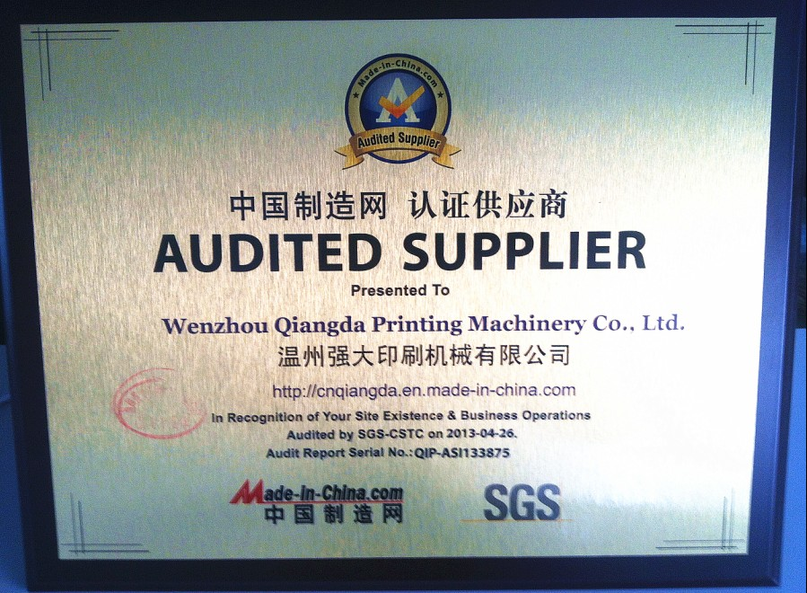presented AUDITED SUPPLIER by Made -in-China