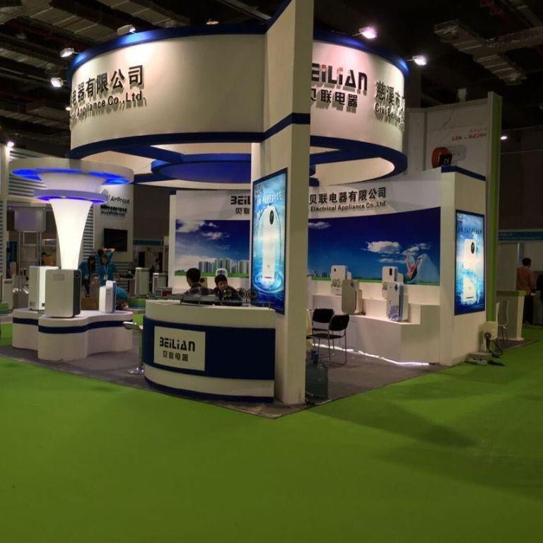 2015 Shanghai Home Appliances Show