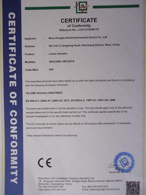 HB-DJ805/HB-DJ818 CE certificate