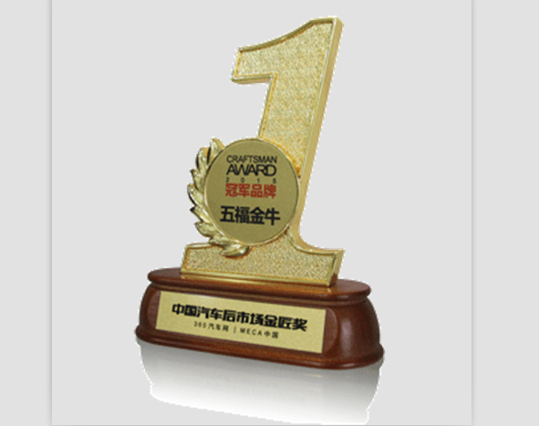 No. 1 Crafstman Award