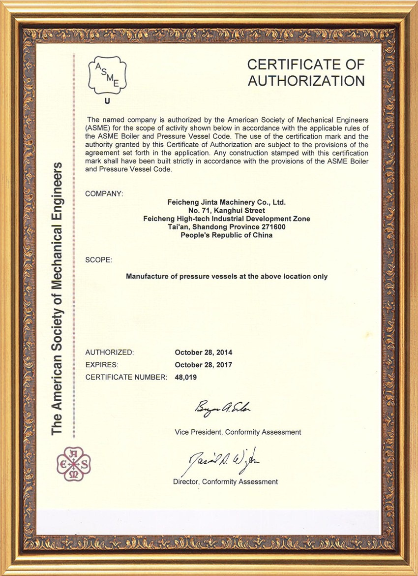 ASME Certification Authorization