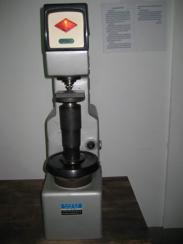 Hardness Test Machine (HB-3000)