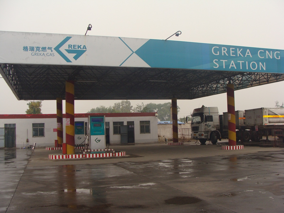 Greka Gas Station